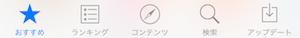 iphone-hidden_commands2