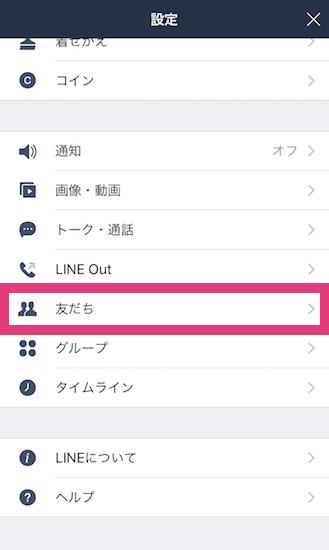 line-block3