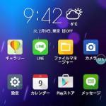 Androidの動きが重い時に役立つ9つの対処法
