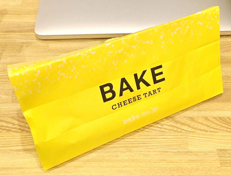 bake-cheesecake5