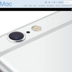 アップル社、カメラの出っ張りをなくす新特許を取得!