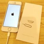 iPhone5s(iOS9.2.1)でUQmobileの音声通話SIMを使えるかどうか試してみた!