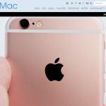 """次期4インチiPhone """"iPhone5se"""" のカラーはシルバー・スペースグレイ・ピンクの3色展開に!?"""