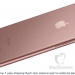 iPhone7ではカメラの出っ張りがなくなり、Dラインもなくなる可能性があると話題に