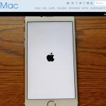 【イタズラNG】iPhoneの日付を1970年1月1日に設定すると、iOSが立ち上がらなくなる!?