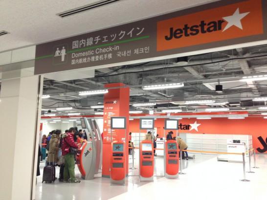lcc-passengers_experiences
