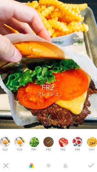 line-foodie5