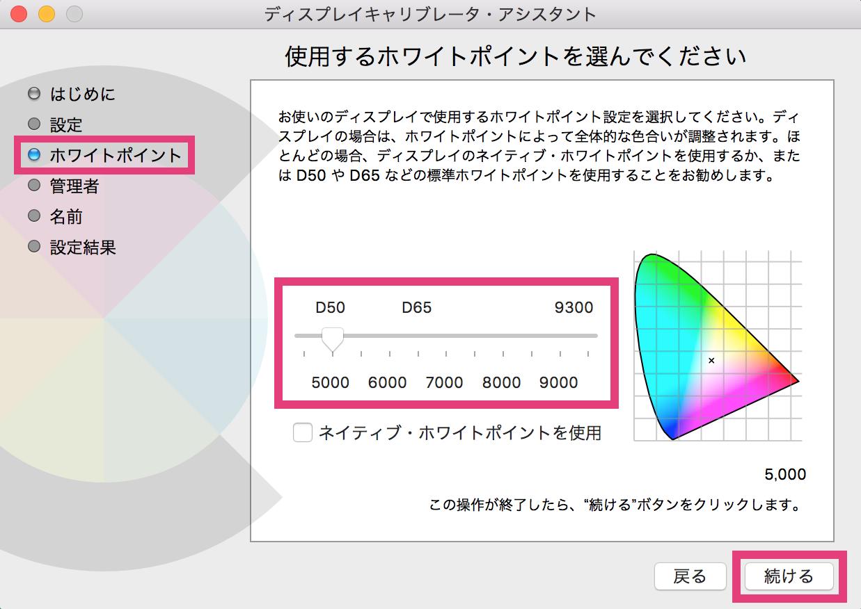 macbook_pro_retina_model-blue_light_cut3