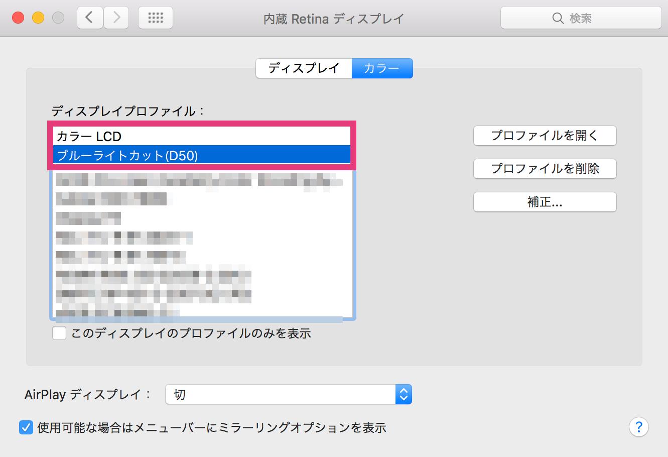 macbook_pro_retina_model-blue_light_cut5