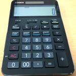 定価3万円でも完売した高級電卓CASIO S100が実は公認会計士・税理士に最適なバリバリの早打ちモデルだった