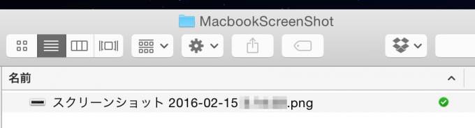 pic-macbookscreenshot4