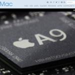 台湾地震、iPhone7に搭載予定のA10チップの量産にも影響!?