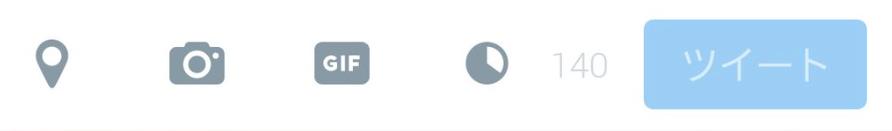 twitter-gif_button