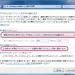 Windows7/8.1ユーザーは注意!Windows10が「推奨される更新」に追加される