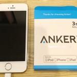 Ankerの急速充電器と純正の充電器の充電を比較した結果