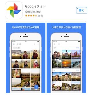 google_photo1