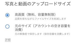 google_photo2