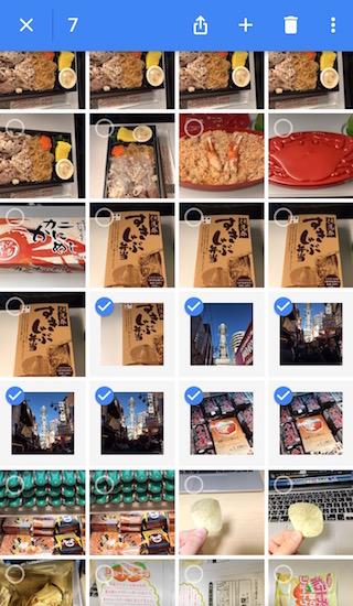google_photo5
