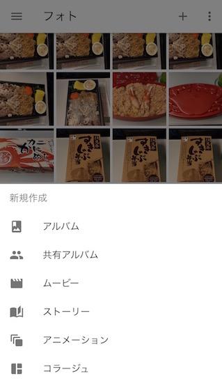 google_photo7