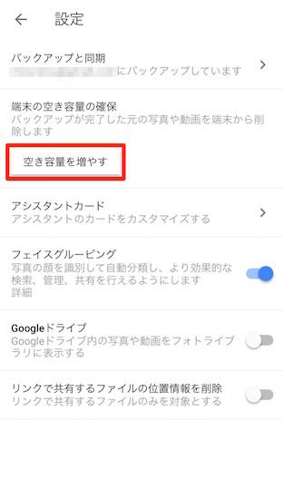 google_photo9