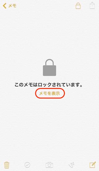 ios9.3-announcement_in_apple_special_event11