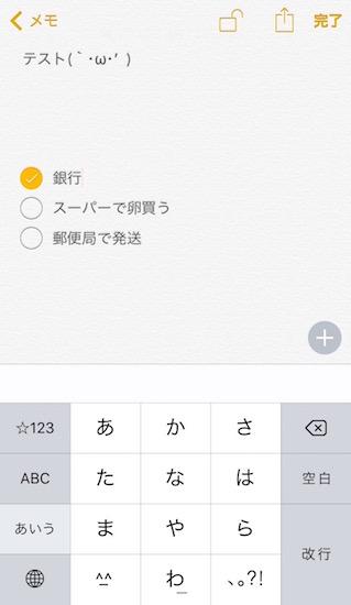 ios9.3-announcement_in_apple_special_event15
