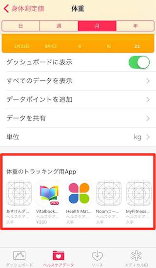ios9.3-announcement_in_apple_special_event19