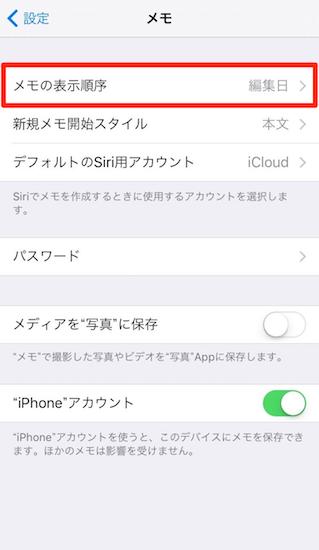 ios9.3-announcement_in_apple_special_event24