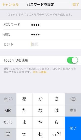 ios9.3-announcement_in_apple_special_event9