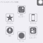 iPhoneでスクリーンショットを撮影する際に知っておきたい便利な機能まとめ