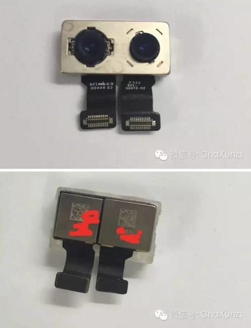 iphone7-dual_camera_module3