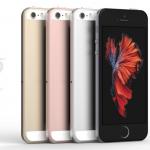 MacRumorsがiPhoneSEのモックアップ画像を公開!