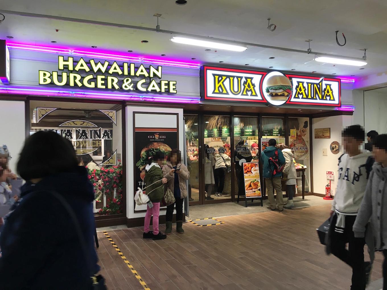 kua_aina-cheese_burger1