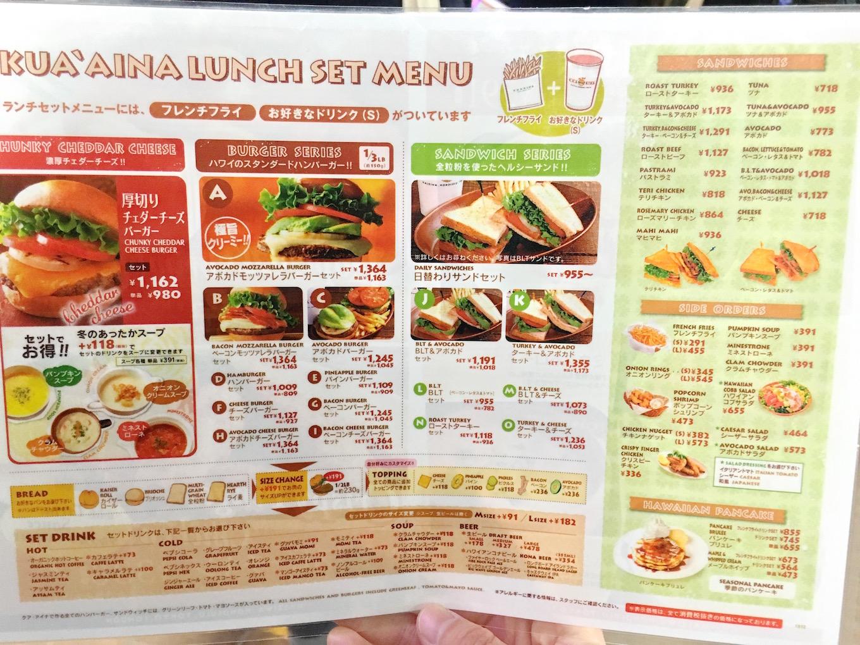 kua_aina-cheese_burger2