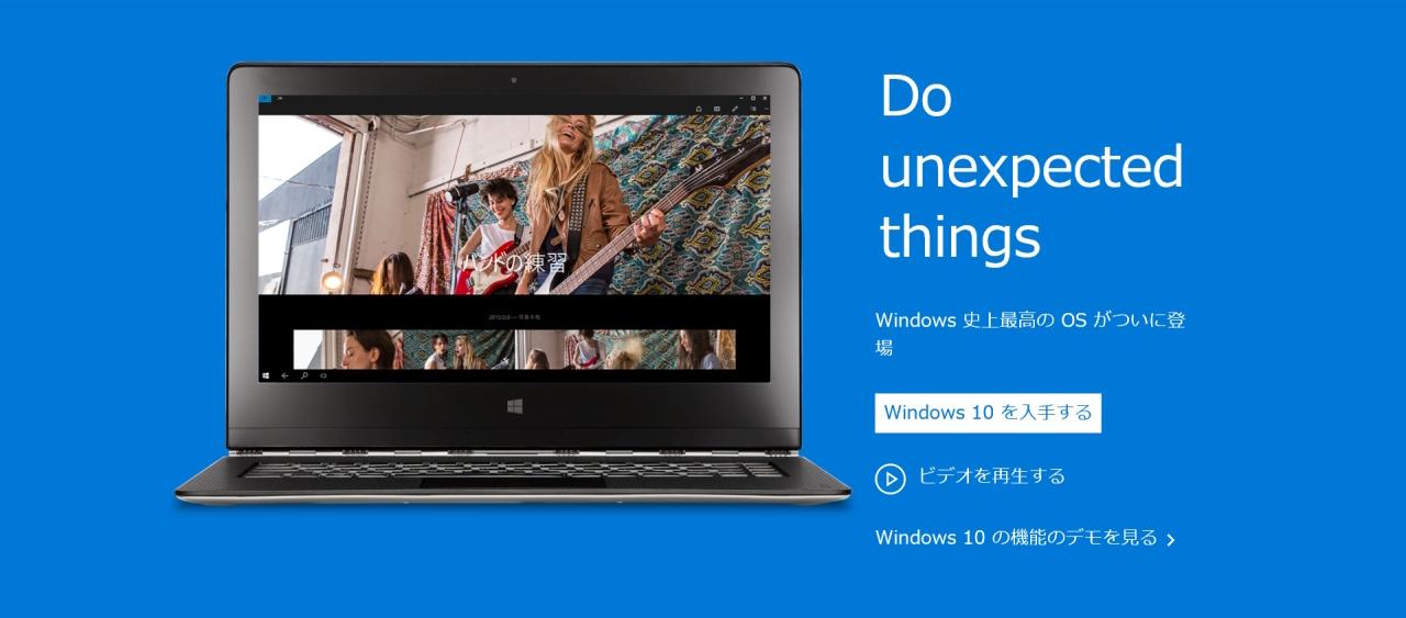 surface3-windows10_upgrade1