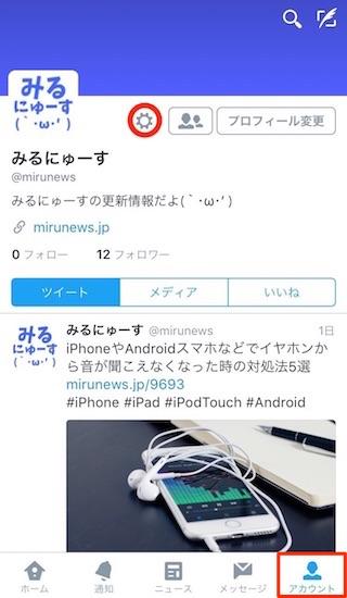 twitter-image_description1