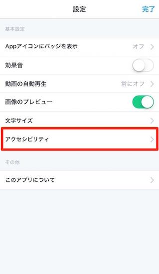 twitter-image_description3