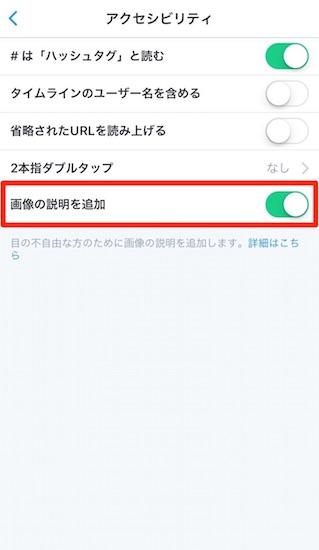 twitter-image_description4