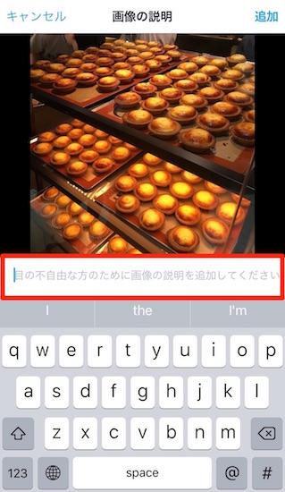 twitter-image_description5