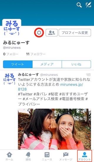 twitter-tweet_algorithm_method1