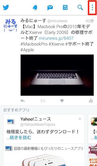 twitter-tweet_algorithm_method5