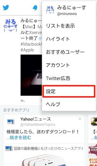 twitter-tweet_algorithm_method6