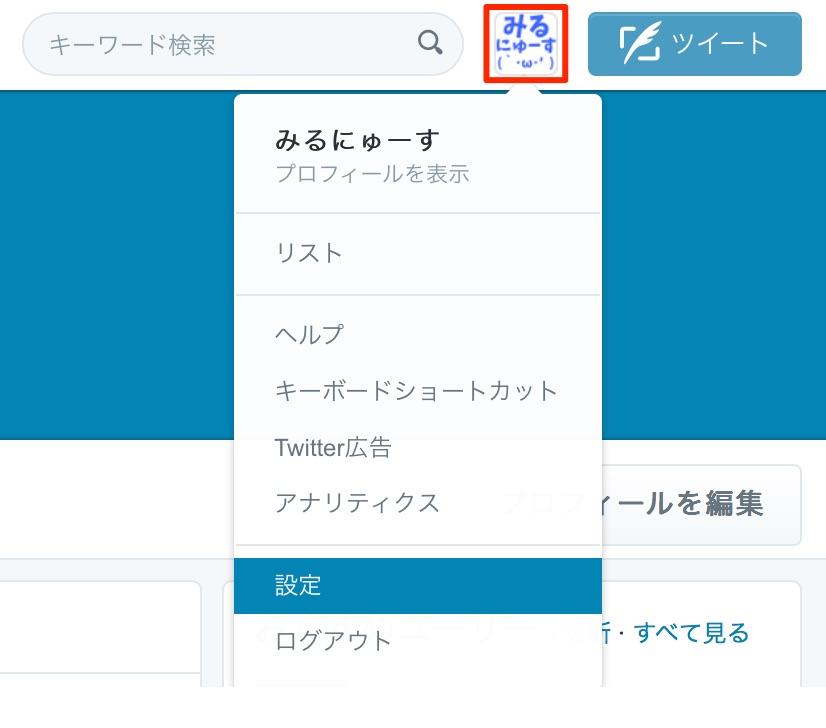 twitter-tweet_algorithm_method9