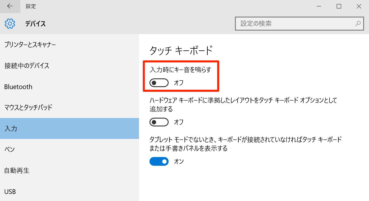 windows10-battery_saving10