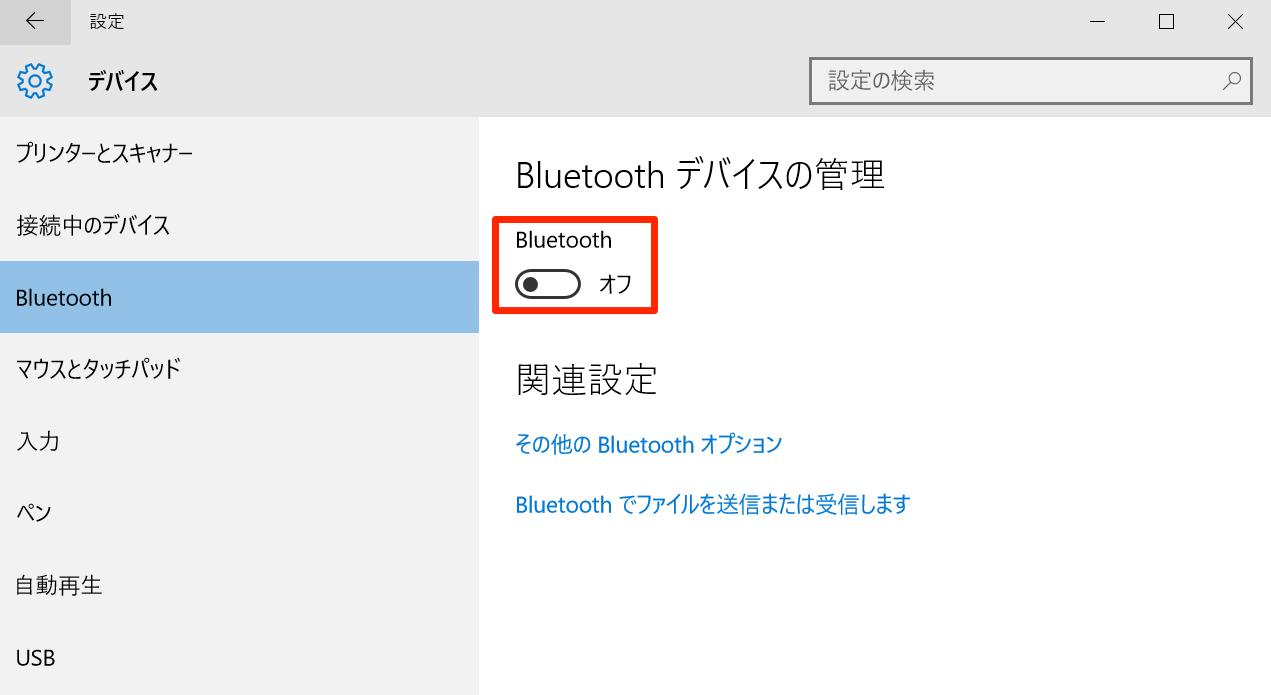 windows10-battery_saving9