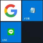 Windows10をスムーズに使いこなすために必須の基本設定5選