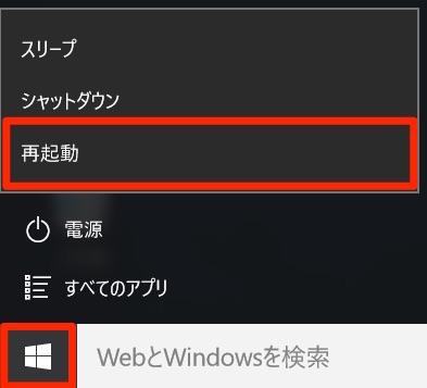 windows10-mouse_cursor_motionless2