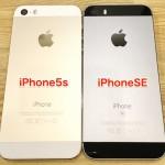 iPhoneSEの外観デザイン・質感・使用感をレビューする