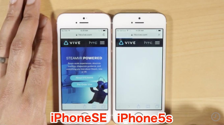iphone_se-ram_performance_experiment2