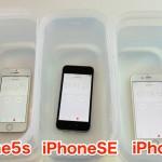 iPhoneSEの耐水性は6sレベル SEの水没実験を行う様子が動画で公開される